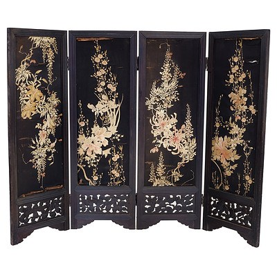 Antique Japanese Privacy Carved and Pierced Japanned Wood Screen with Embroidered Silk Floral Panels Circa 1900
