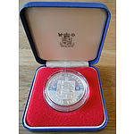 Guernsey: Silver Roof 25P Qe Ii Royal Visit