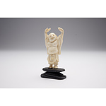 Chinese Carved Ivory Figure of a Hotei, Early to Mid 20th Century