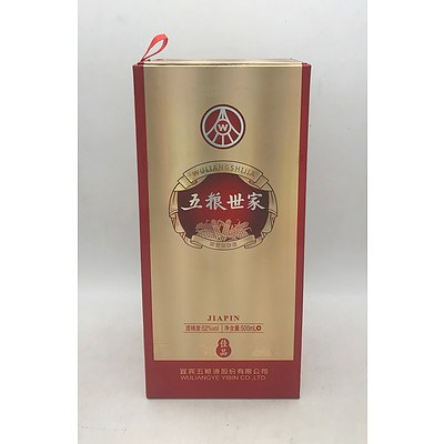 Wu Liang Ye Wuliangshijia Jiapin Baiju 500mL