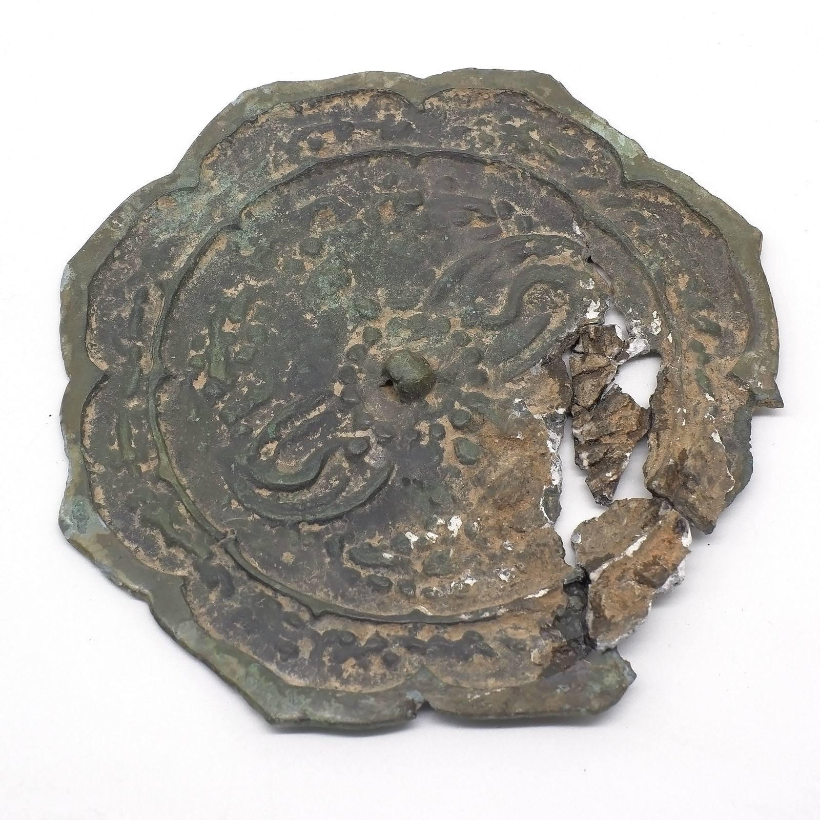 'Rare Chinese Tang Dynasty Bronze Octofoil Mirror Circa 618-907'