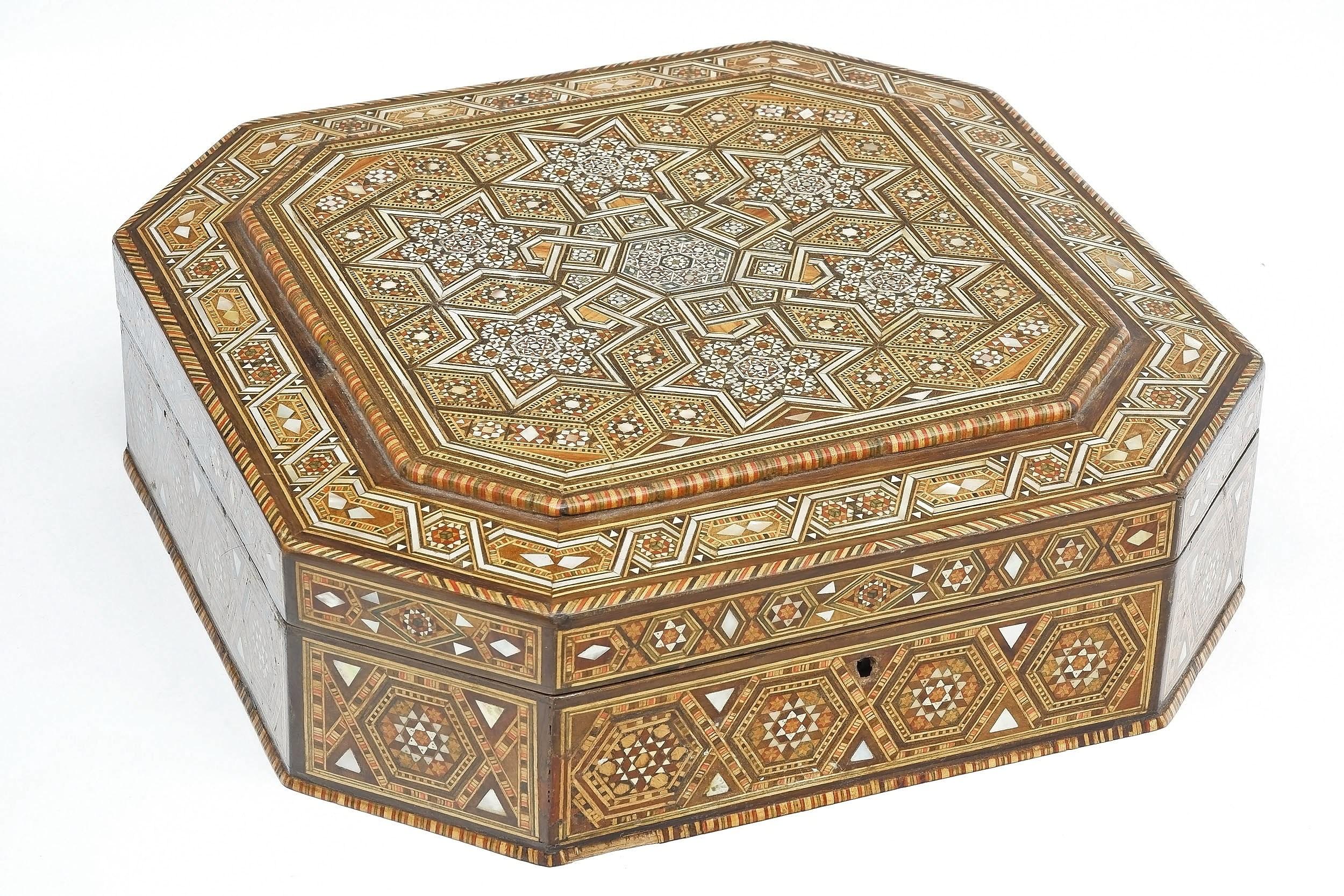 'Superb Syrian Sadeli Work Marquetry Inlaid Octagonal Box'