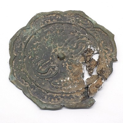 Rare Chinese Tang Dynasty Bronze Octofoil Mirror Circa 618-907