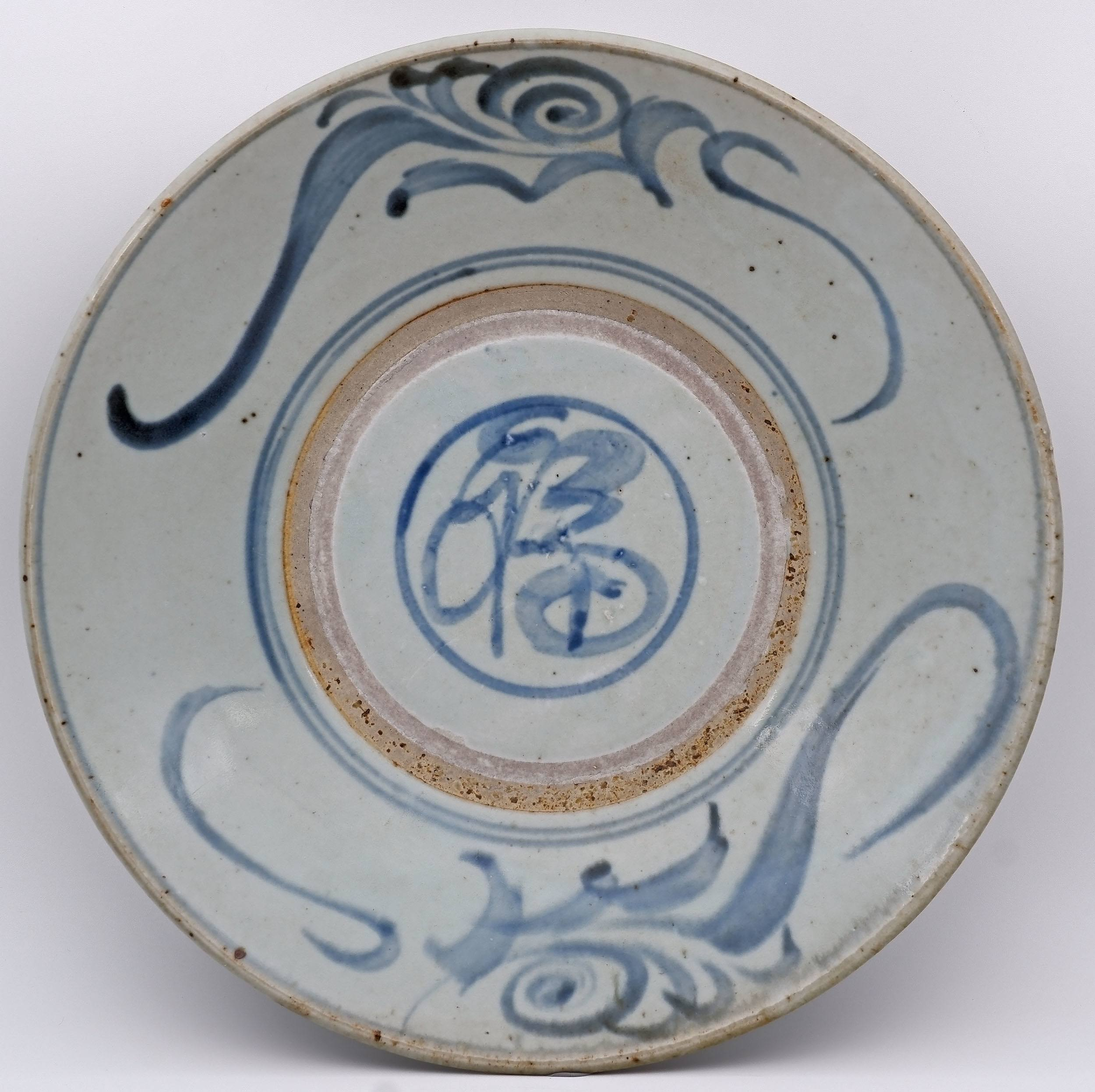 'Large Chinese Kitchen Ming Dish with Happiness Character, 16-17th Century'
