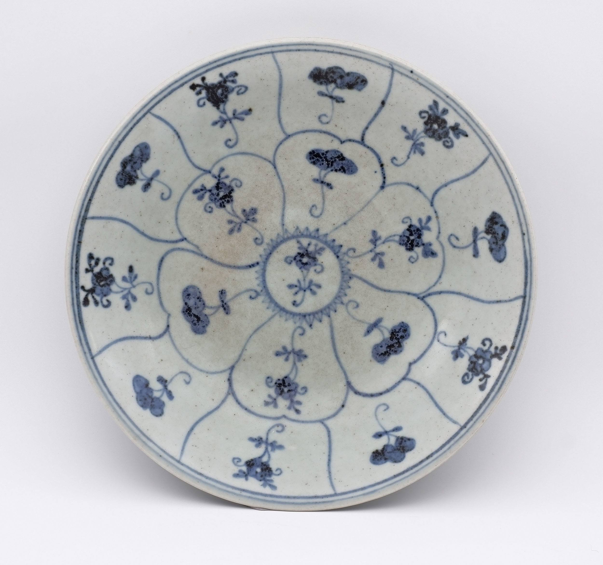 'Chinese Blue and White Dish with Petal and Flower Design, Qing Dynasty'