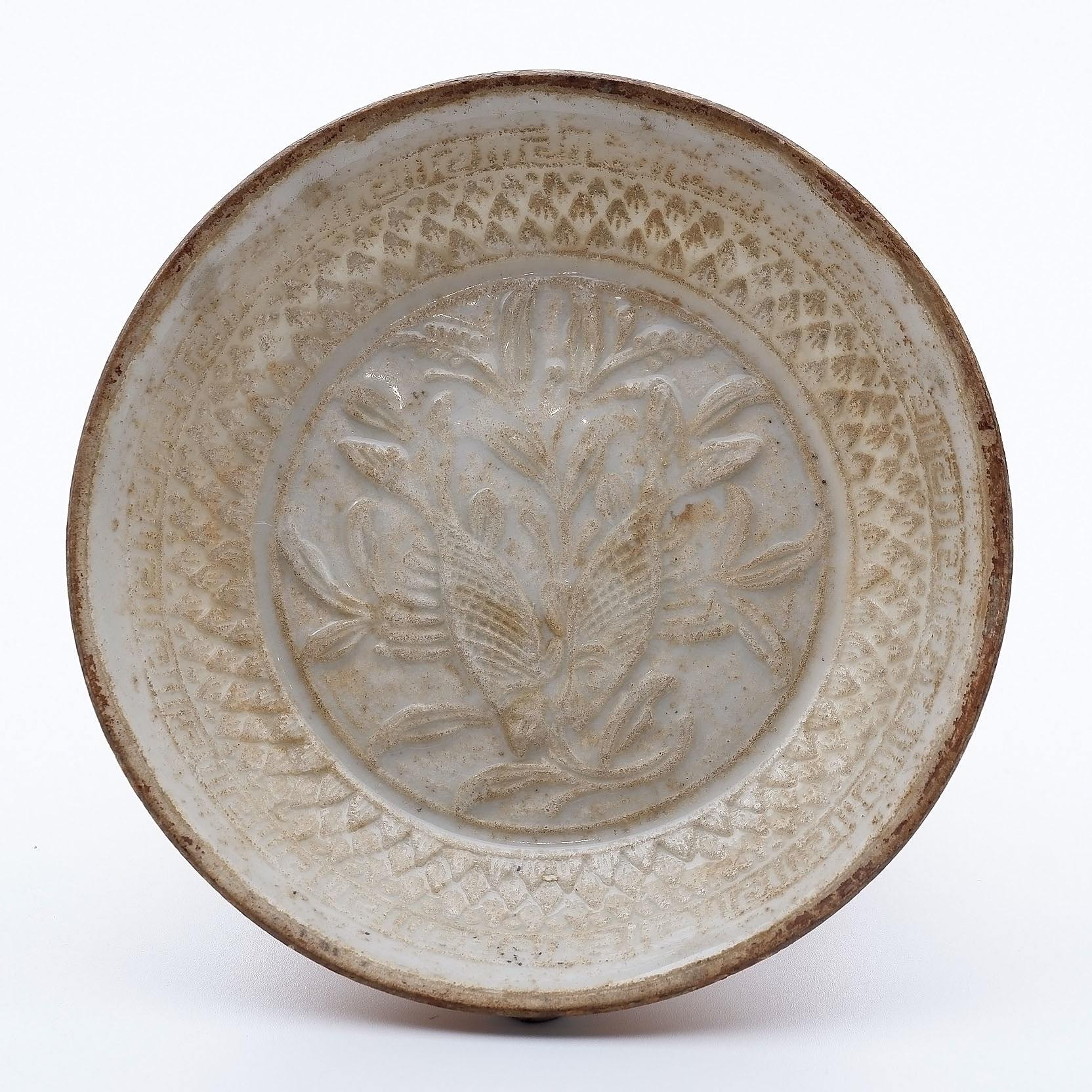 'Chinese Qingbai Ware Moulded Twin Fish Small Saucer Dish, Song Dynasty 960-1127'