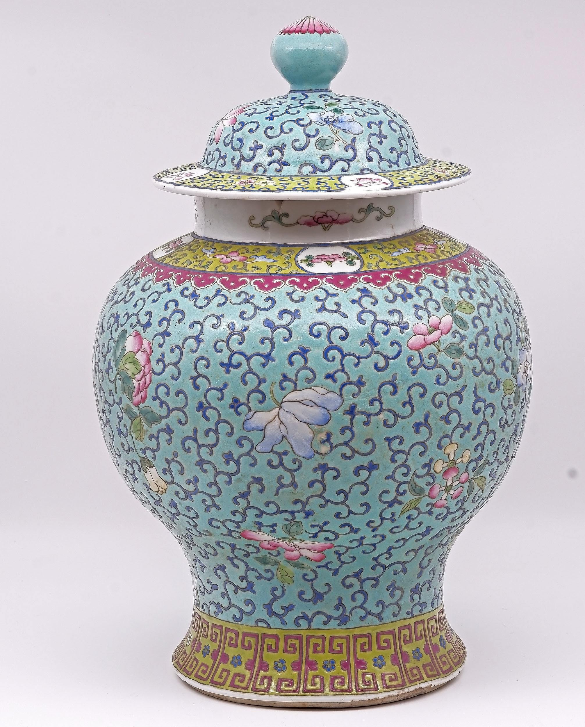 'Antique Chinese Famille Rose Large Jar and Cover, Late Qing Dynasty'