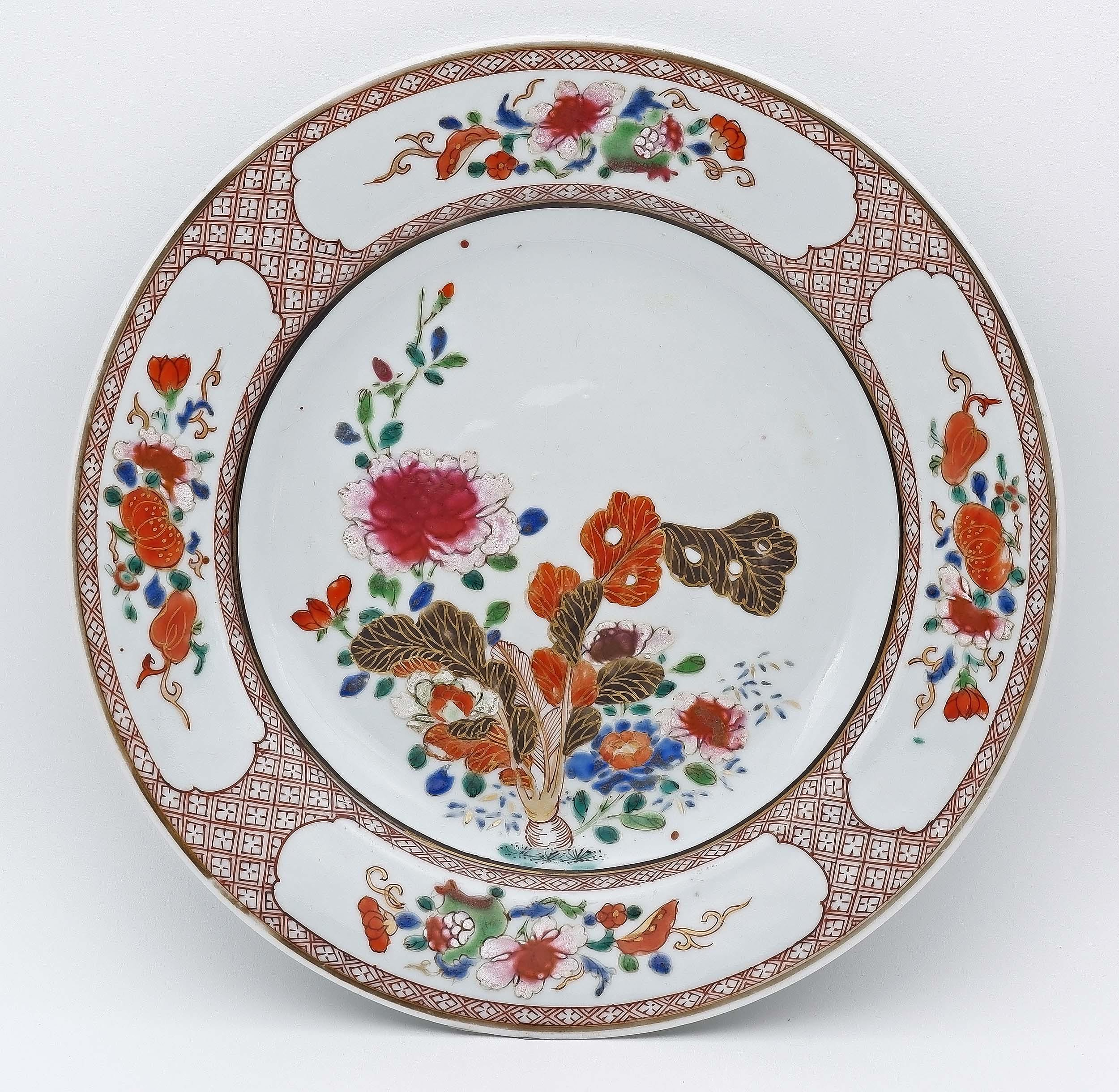 'Chinese Export Famille Rose Plate, Late 18th Century'