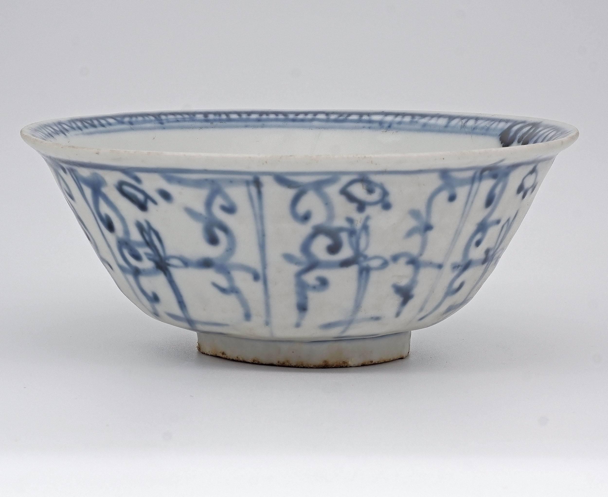 'Chinese Zhangzhou Fujian Ware Blue and White Deep Bowl, Ming Dynasty 15th/16th Century'