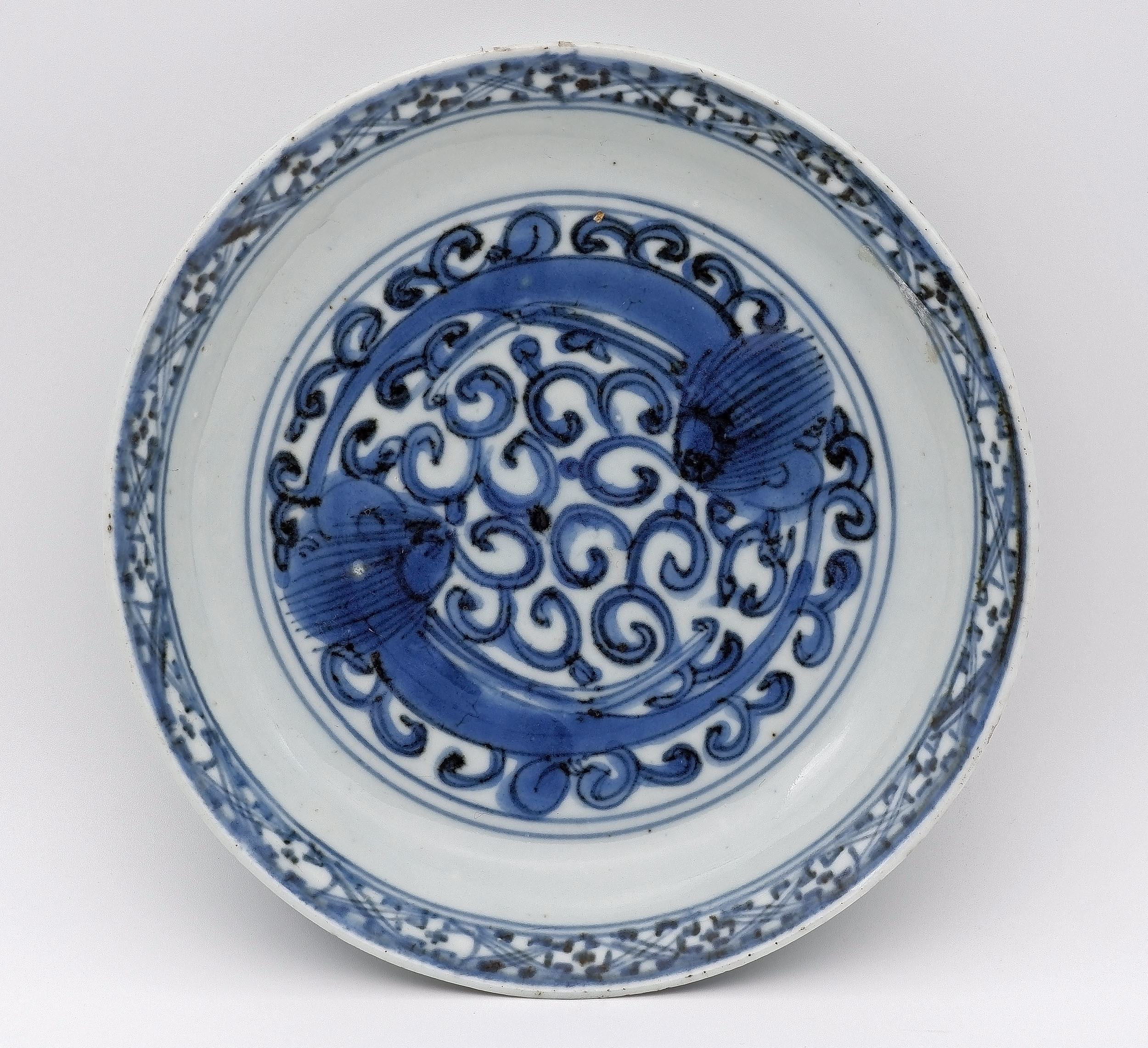 'Chinese Late Ming Blue and White Dragon Dish, 16th Century'
