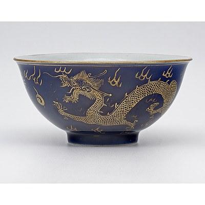 Chinese Sacrificial Blue and Gilt Dragon Bowl, Qianlong Seal Mark, Qing Dynasty
