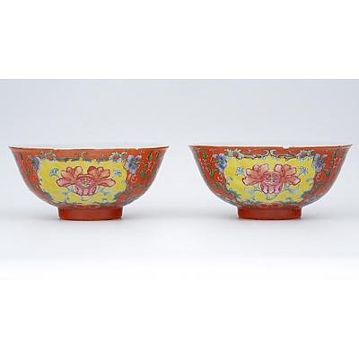 Exceptional Pair of Chinese Coral Ground Peony Bowls, Qianlong Seal Mark, Qing Dynasty