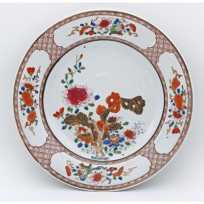 Chinese Export Famille Rose Plate, Late 18th Century