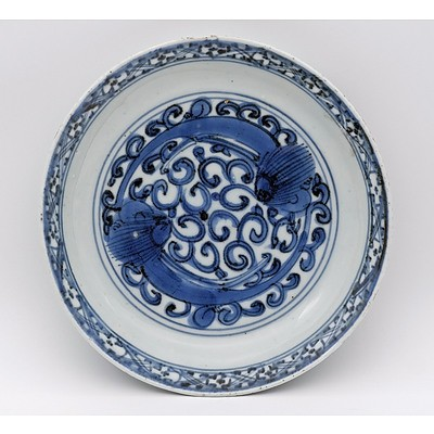Chinese Late Ming Blue and White Dragon Dish, 16th Century