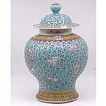 Antique Chinese Famille Rose Large Jar and Cover, Late Qing Dynasty