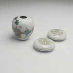 A Porcelain Chinese Famille Rose Water Pot and a Pair of Small Porcelain Ink Paste Boxes, Late 20th century