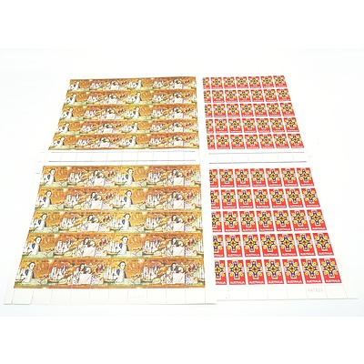 Sheet of 100 Australian 25c Stamps, Christmas 1967 and Sheet of 100 Australian 5c Stamps, Cook Bicentenary