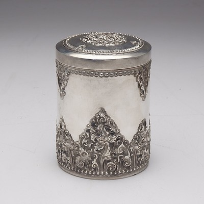 Indonesia Yogya Silver Heavily Repousse  Decorated Container, 190g