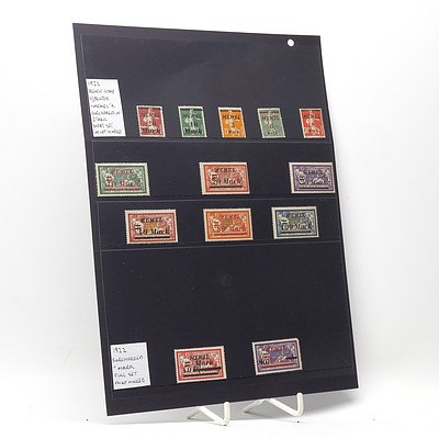 1922 French 'Memel' Stamps and 1922 Surcharged 'Mark' Stamps