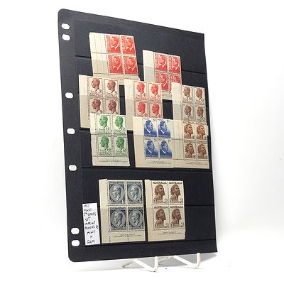 Group of 1951 King George VI 3rd Series Block of Four Stamps