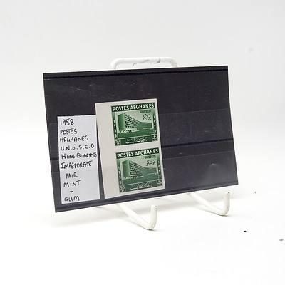1958 Postes Afghanes UNESCO Head Quarters Imperforate Pair of Stamp, Gum