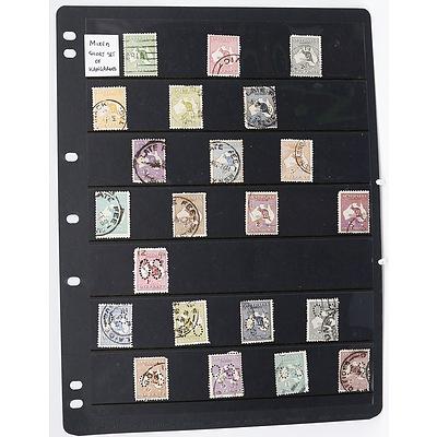 Sheet with Twenty-Two Mixed Short Set Kangaroos Stamps
