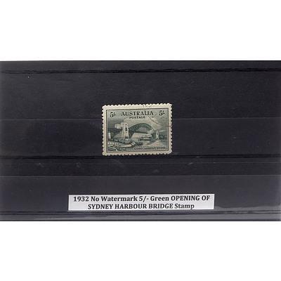 1932 No Watermark 5/- Green Opening of Sydney Harbour Bridge Stamp