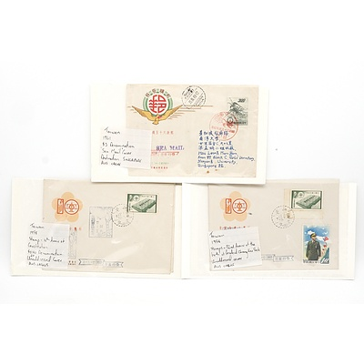 1958 Taiwan 10th Anniversary of Constitution Stamp, 1961 Sea Mail Stamp and More