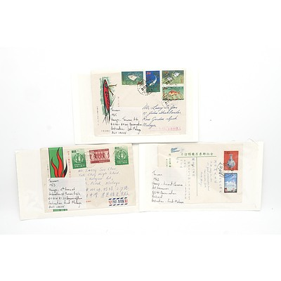 Taiwan 1962 Ancient Chinese Art Treasures Stamp, 1965 Taiwan Fish Stamps and More