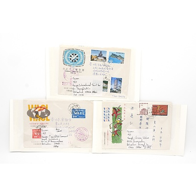Taiwan 1967 Chinese Folklore Stamps, 1967 First World Anti-Communist League Conference and More