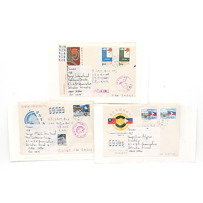 T1967 China-Philippines Friendship Stamps, 1968 International; Hydrological Decade Stamps and More