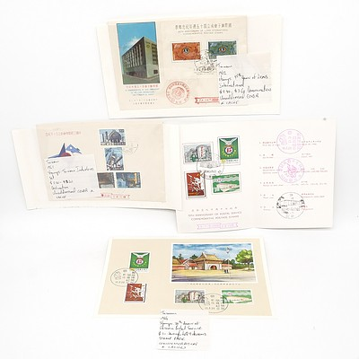 Taiwan 1962 45th Anniversary of Lions International Stamps, 1961 Taiwan Industries Stamp Set and More