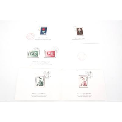 Taiwan 1962 Malaria Eradication Stamp Pack, 1962 300th Anniversary of Taiwan Stamp Pack and More