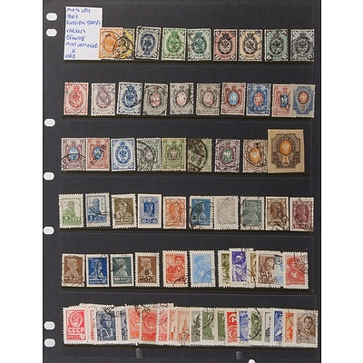 Mid to Late 1800's Russian Stamps with Various Denominations, Mint Unhinged and Used