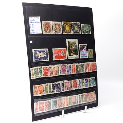 Early 1900's Russian Stamps with Various Denominations