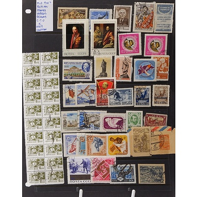 Early 1900's Russian Stamps with Various Denominations, Including 1966 Twenty Block and More