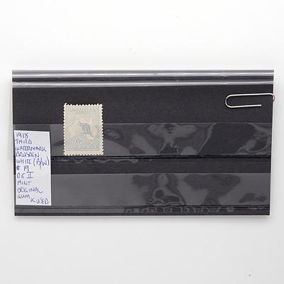 1918 Third Watermark Brusden White (B/W) Die II, Mint Original Gum and Used