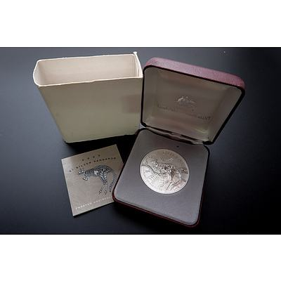 2003 Australia Fine Silver 99.9% $1 Kangaroo Frosted Uncirculated Coin