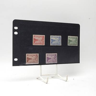 1938 King George VI British Possession Full Stamp Set 2d - 1/-, Lightly Hinged