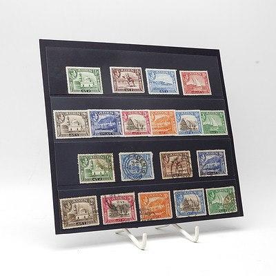 1937 King George VI Aden Short Stamp Set