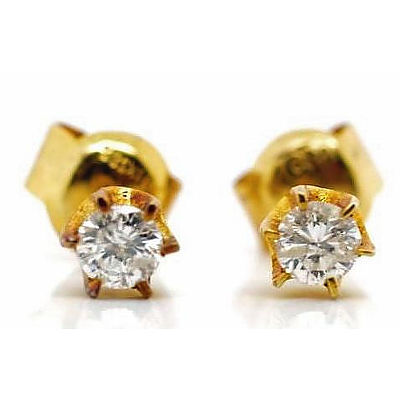 14ct Gold Diamond Earrings
