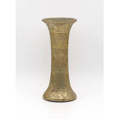 Antique Balinese Cast and Engraved Brass/Bronze Incense Burner/Censer