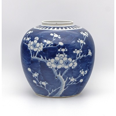 Chinese Blue and White Prunus Ginger Jar, Early 20th Century