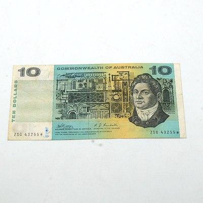 Scarce Commonwealth of Australia $10 Star Note, Phillips/ Randall ZSG43255*