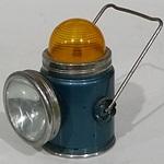 Vintage Automotive Lantern