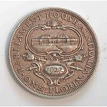 Australia: 1927 Canberra Florin - Sterling Silver