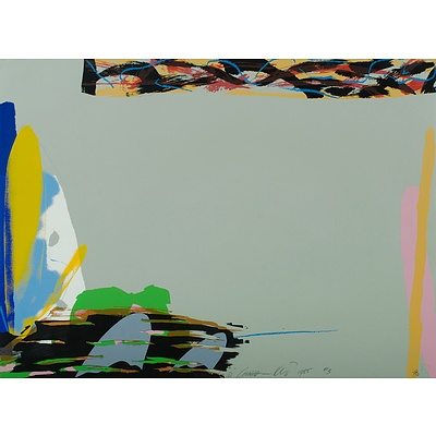 KUO Graham (Born 1949), Colour Abstract (1985 3)