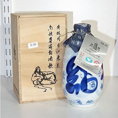 Chinese Pagoda Brand Rice Wine with Box