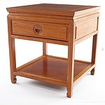 Chinese Rosewood Square Lamp Table