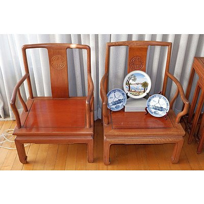 Two Chinese Rosewood Armchairs with Carved Longevity Character
